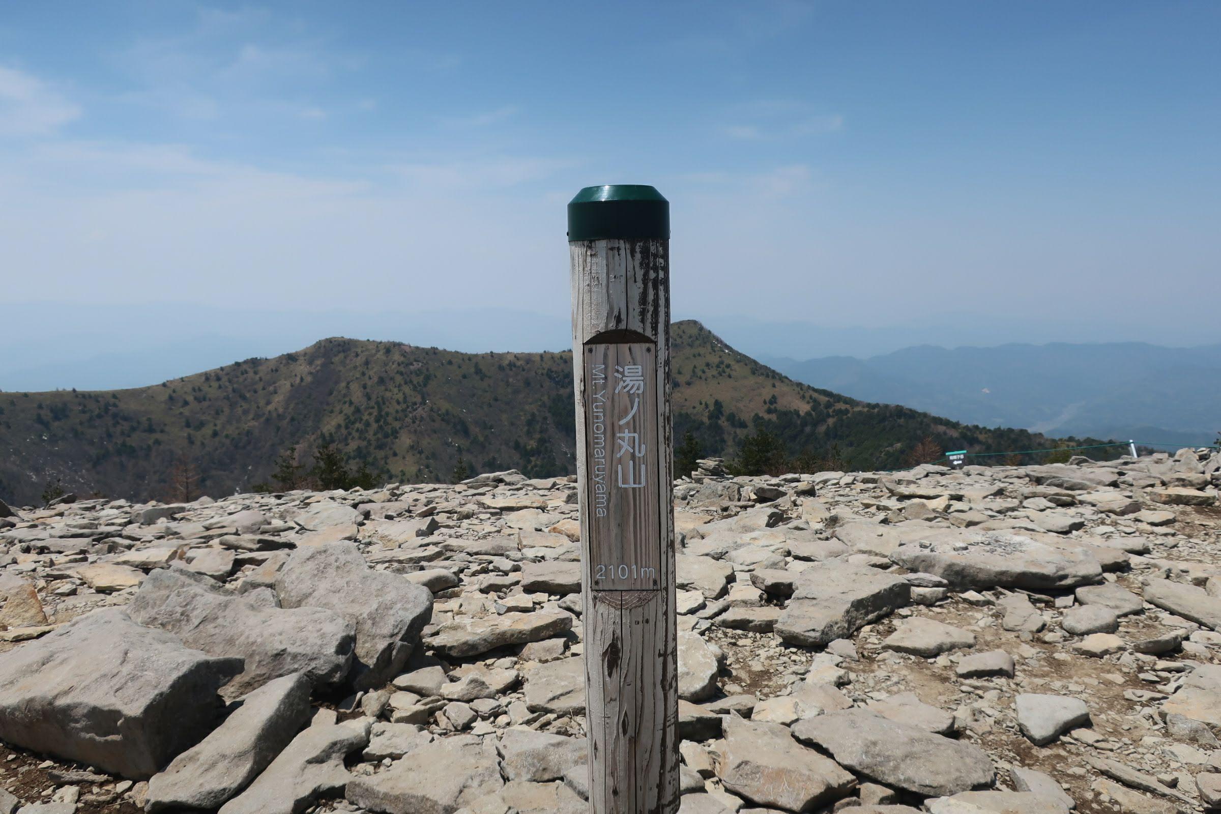 湯の丸山、烏帽子岳(ゆのまるやま、えぼしだけ)